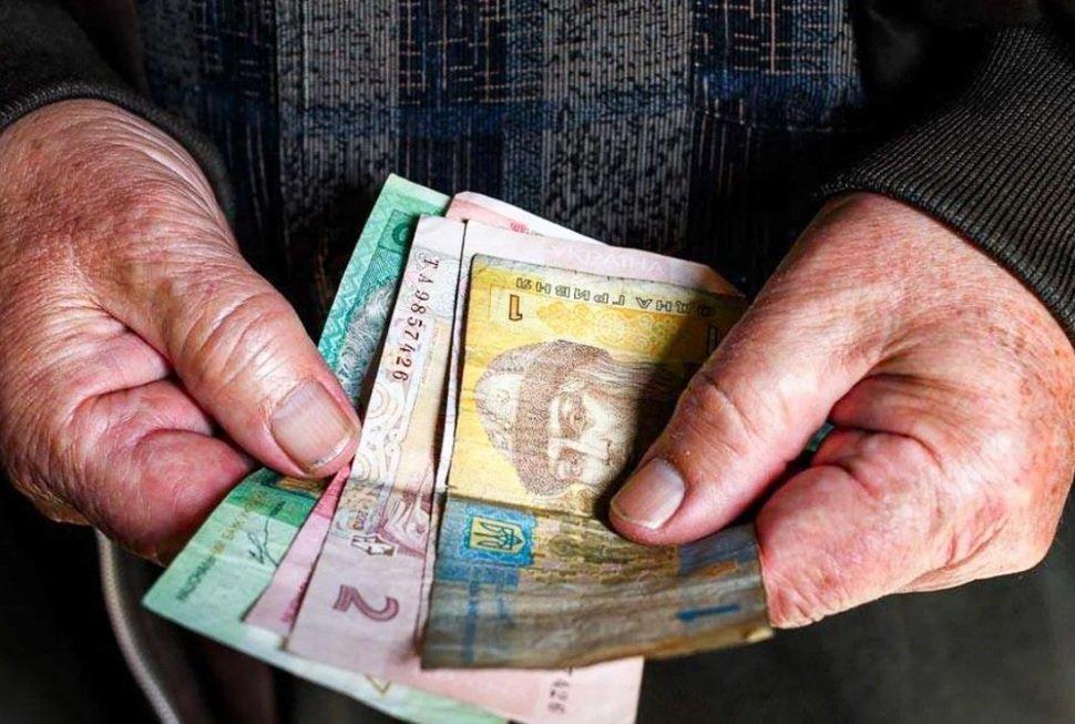 Накопительная пенсия в Украине: кто рискует остаться на старости без выплат