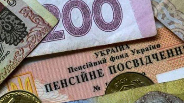 В Украине подсчитали размер накопительной пенсии