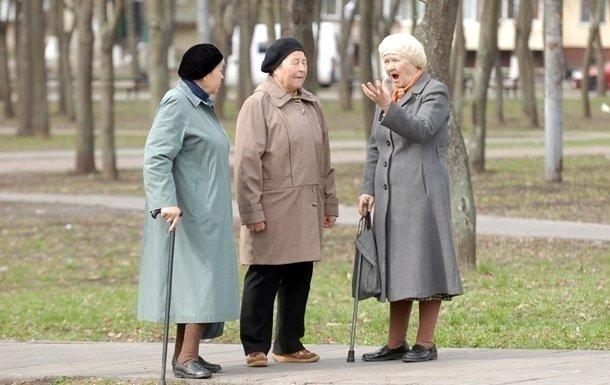 В Україні ретельно перевірять пенсіонерів, які не знімають гроші зі своєї пенсійної картки