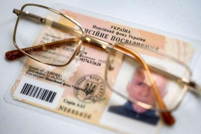 Пенсія в Україні опинилася під загрозою: бізнес відмовляється платити внески до Пенсійного фонду