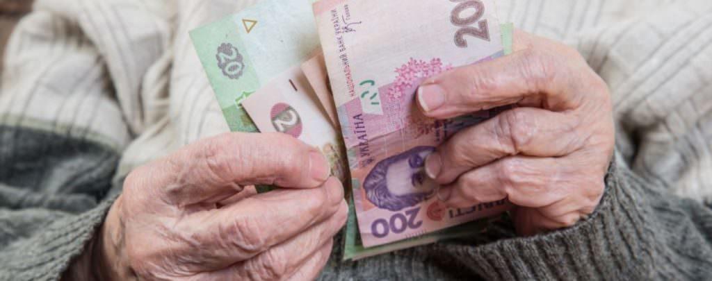 Лазебна розповіла, що потрібно зробити, щоб отримати мінімальну пенсію 7000 гривень