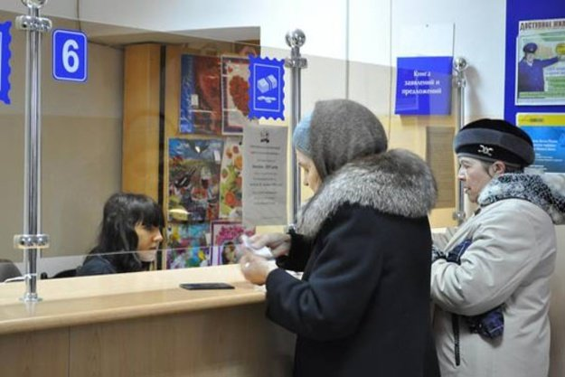 Одержувачів пенсій в Україні почнуть масово перевіряти: Пенсійний фонд озвучив процедуру