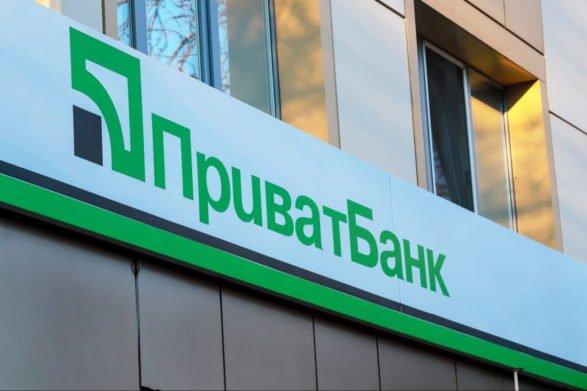 ПриватБанк делится персональными данными клиентов с коллекторами: люди обвиняют банкиров - today.ua