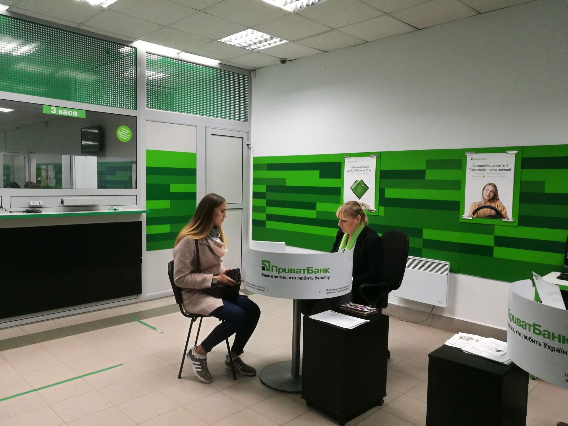 В НБУ объяснили, почему ПриватБанк и Ощадбанк начали массово закрывать отделения