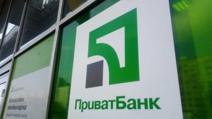 Приватбанк по ночам снимает деньги с карт пенсионеров - today.ua