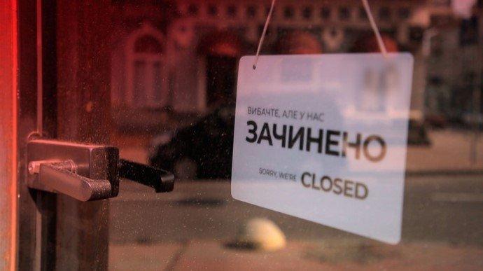 Шмыгаль обещает всей стране локдаун, если сорвется карантин выходного дня