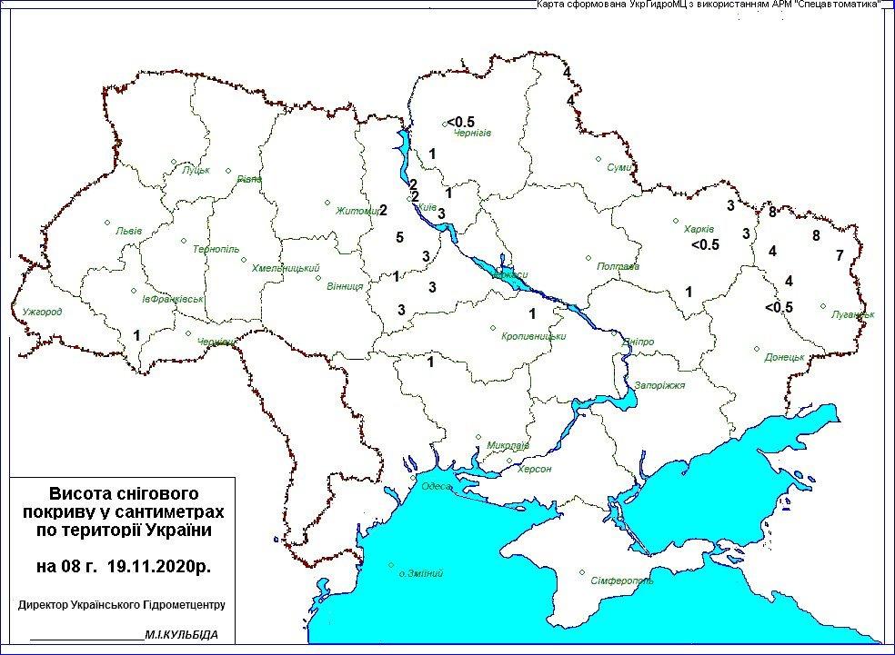 В Україні випало до 8 см снігу: синоптики назвали області, на які обрушилася негода