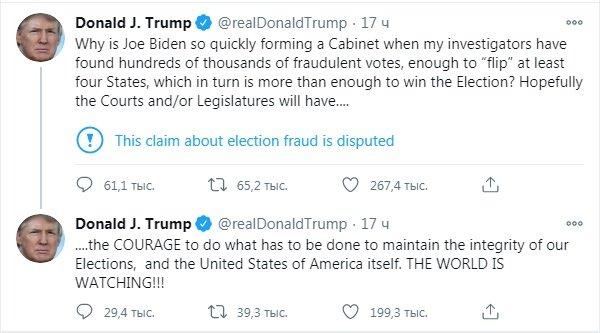 Трамп заявив, що переміг на виборах в США і має в своєму розпорядженні сотні тисяч доказів