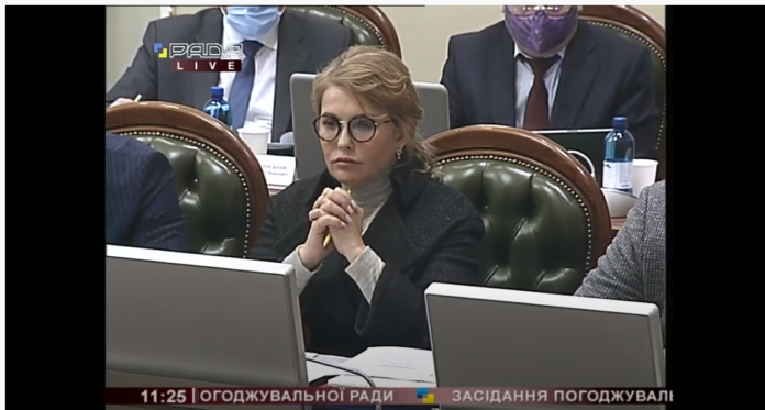 Юлія Тимошенко змінила свій образ до невпізнання