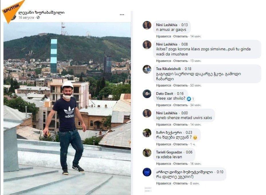 В Тбилиси вооруженный мужчина захватил заложников и выдвинул свои требования