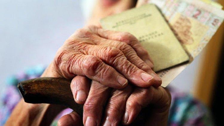 В Україні вступлять в силу нові правила виходу на пенсію