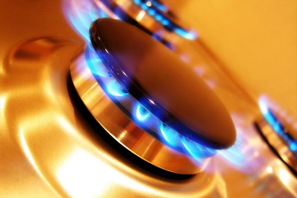 «Нафтогаз» підвищив оптові ціни на газ для теплоенерго