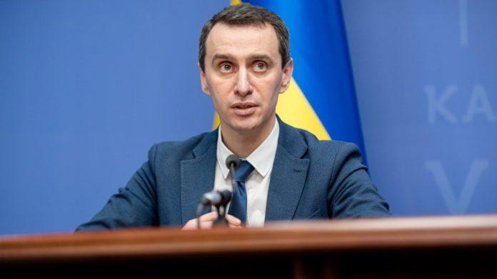 С 2021 года школы в Украине будут работать по новым правилам – Минздрав - today.ua