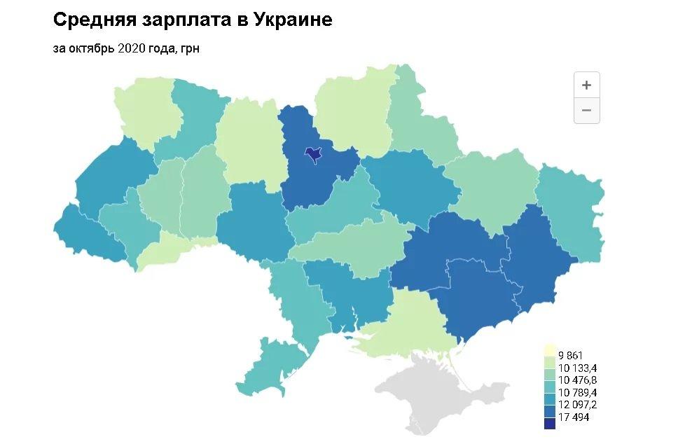 В Госстате рассказали, где в Украине самые высокие зарплаты