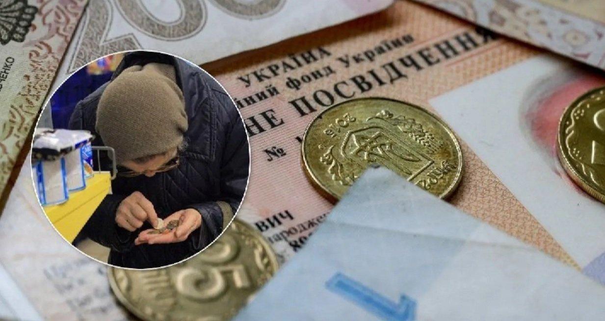 Накопительную пенсию в Украине может постигнуть судьба вкладов СССР - депутат Гриб