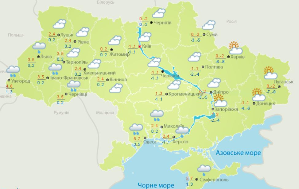В Україну на кілька днів прийде потепління: синоптики розповіли, як зміниться погода до кінця тижня
