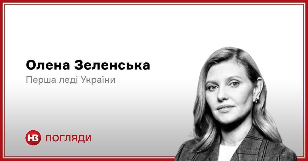 Олена Зеленська підвела підсумки своєї роботи на посаді першої леді за 2020 рік