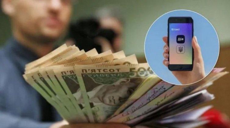 ПФУ виплатив «карантинні» 8000 грн понад 350 тисячам українців: прийом заявок триває