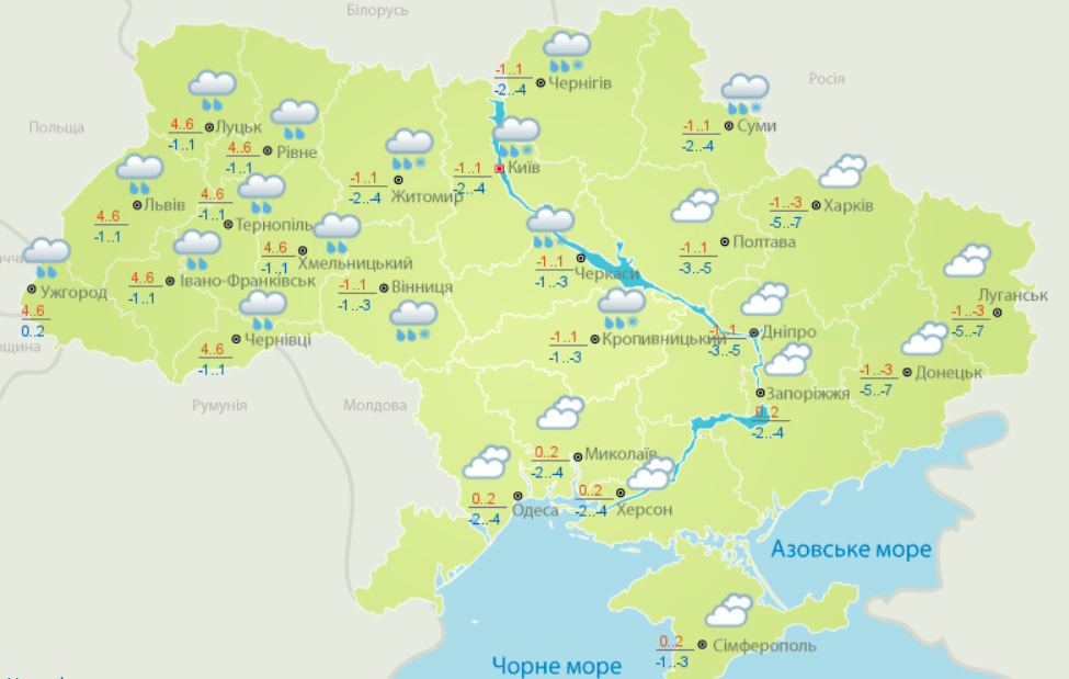 На Україну обрушаться снігові зливи, а потім приморозить: синоптики уточнили прогноз погоди на найближчі три дні