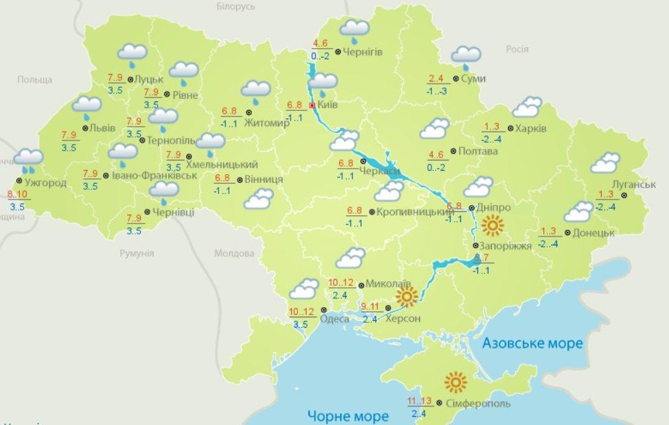 Антициклон принесе в Україну потепління: синоптики зробили прогноз на передноворічний тиждень