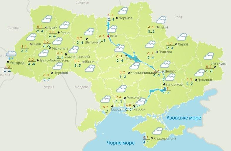 Прогноз погоди на вихідні: в Україну йде потепління з дощами та мокрим снігом