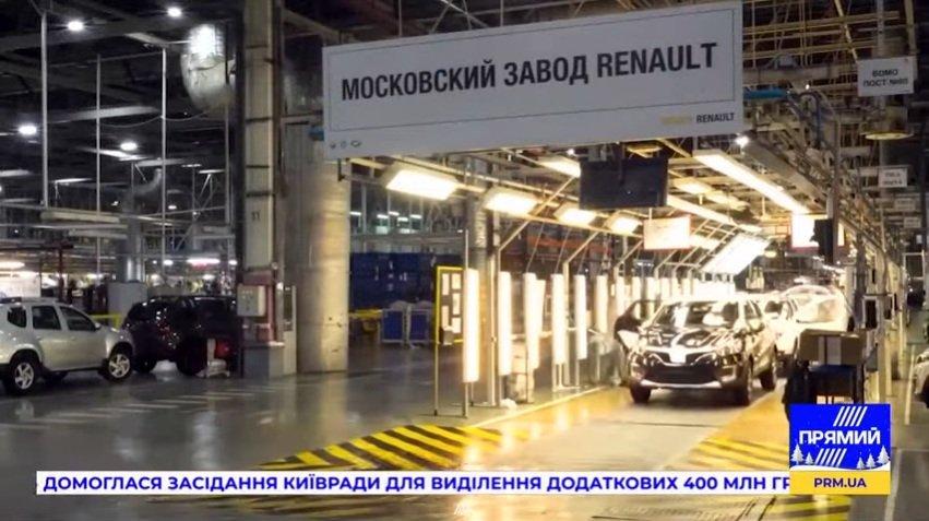 Попри існуючу заборону, ЗАЗ збирає автомобілі з російських комплектуючих і продає на український ринок