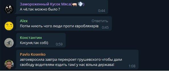 """У Києві водій на """"євроблясі"""" скоротив собі шлях, відправившись через парк"""