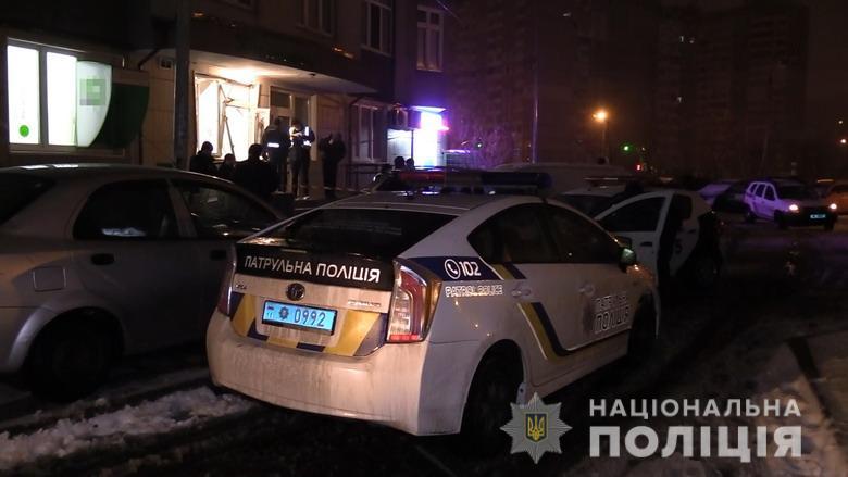 У Києві на Троєщині підірваний термінал ПриватБанку: в поліції розповіли про масштаби втрат