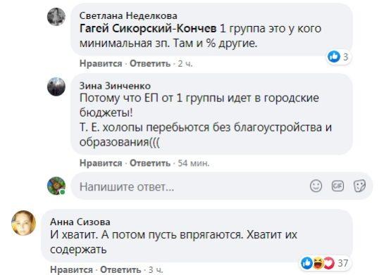 ФОПи отримають податкові канікули: у Зеленського розповіли, хто може на них претендувати