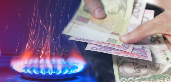 Українців змусять платити високі річні тарифи на газ, хоч вони можуть бути набагато нижчими