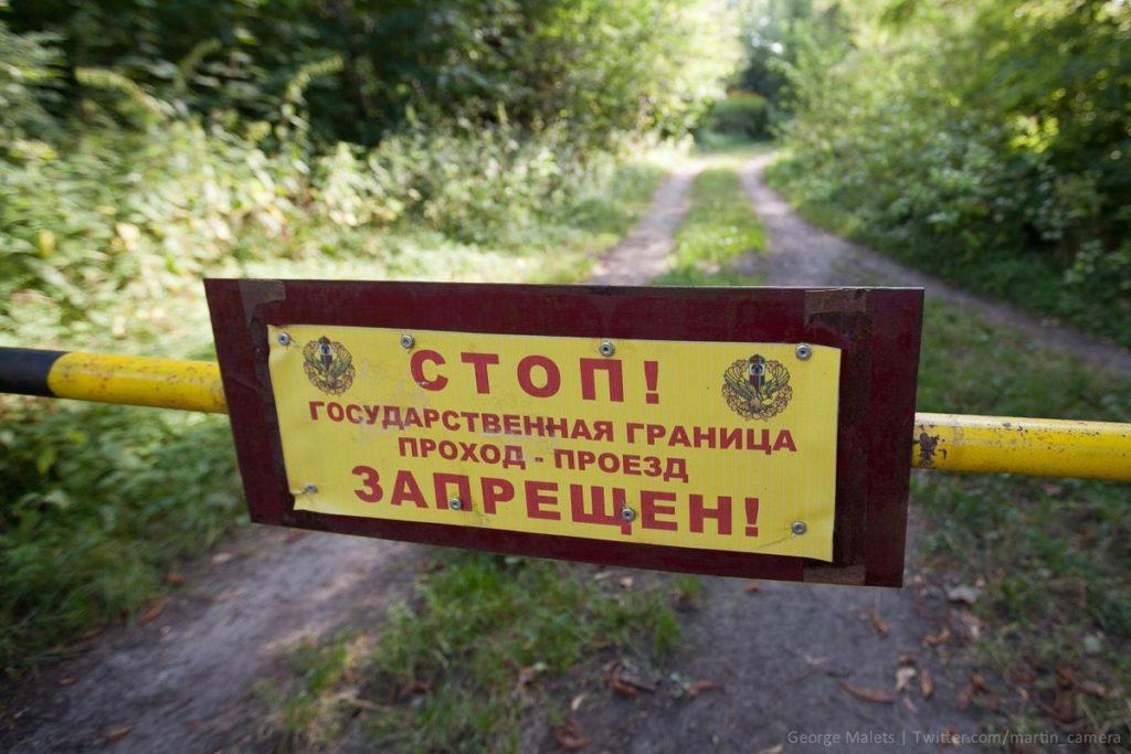 Перестрілка на кордоні України з Росією, при спробі перетнути кордон одну людину вбито