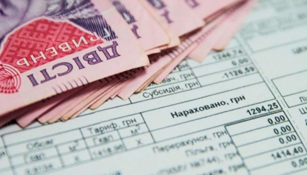 Коммуналка в 2021 году станет дороже: украинцев ждут новые платежки и абонплата за все услуги