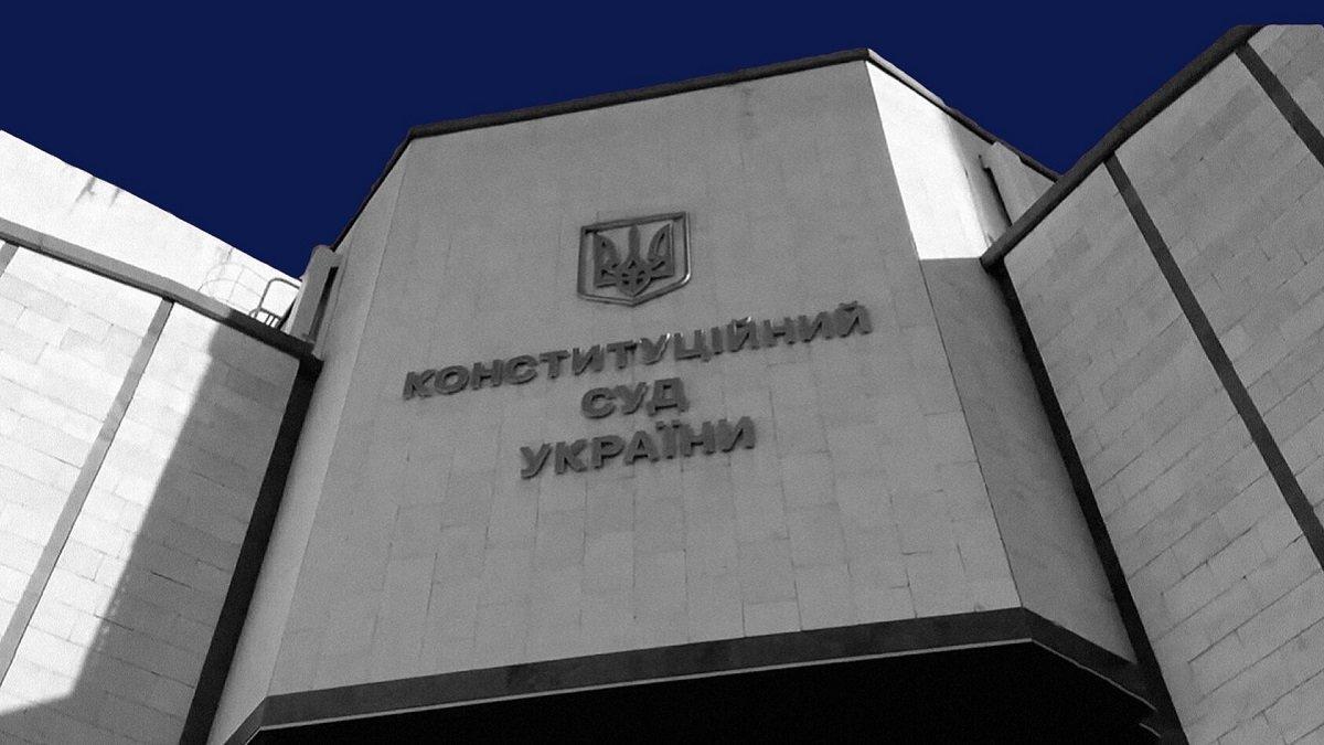 В Україні відновлено кримінальне покарання за недостовірні декларації: Зеленський підписав закон