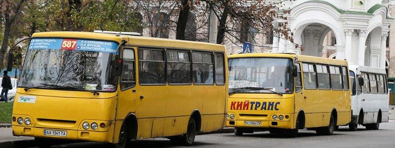 В Киеве подорожает проезд в маршрутках: предприниматели назвали цену