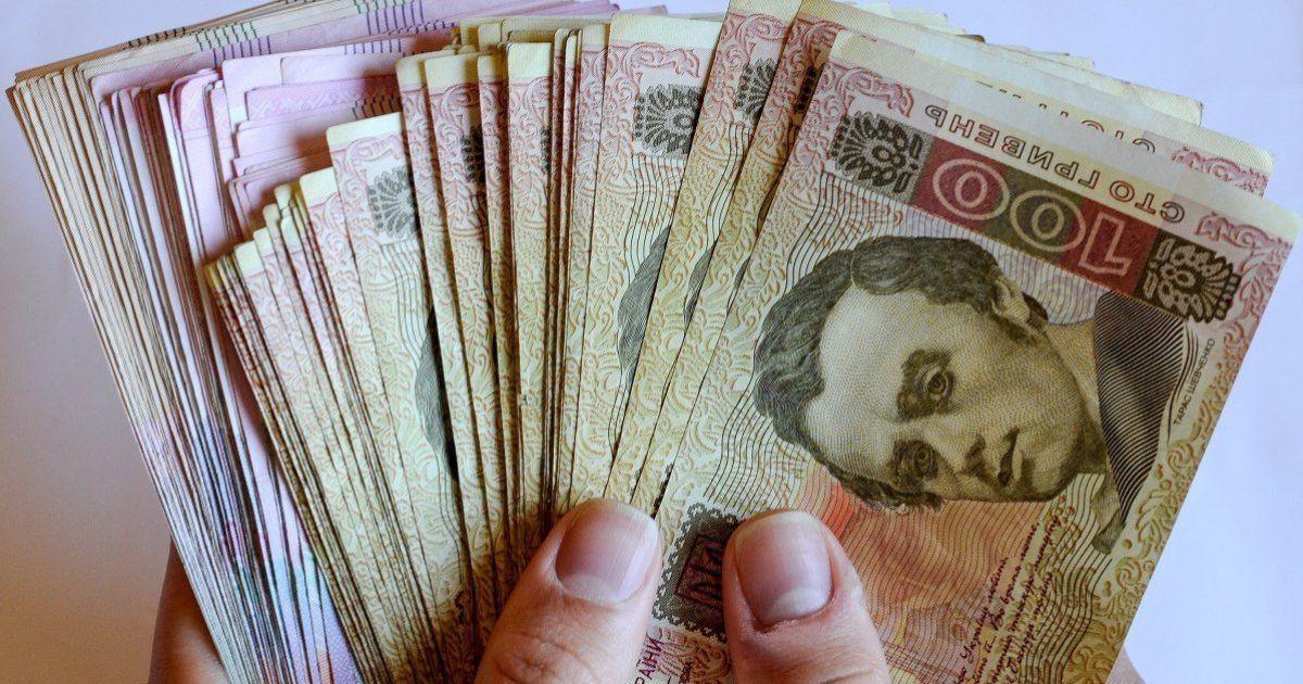 Нацбанк отменил комиссионные банков за карантинные 8 тысяч: откуда украинцам придут деньги
