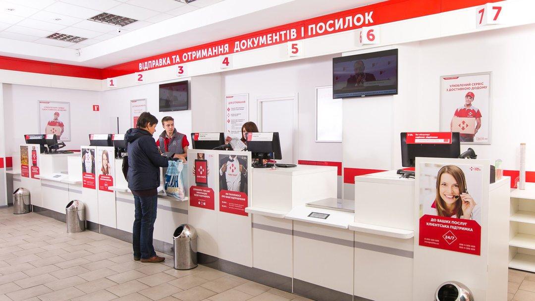 """""""Нова пошта"""" і локдаун: стало відомо, як поштовий оператор працюватиме під час жорсткого карантину"""