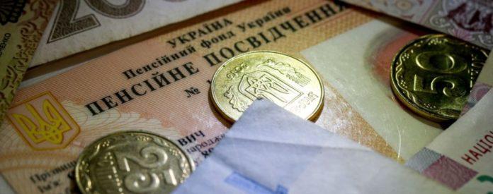 Українцям розповіли, як самостійно порахувати розмір майбутньої пенсії