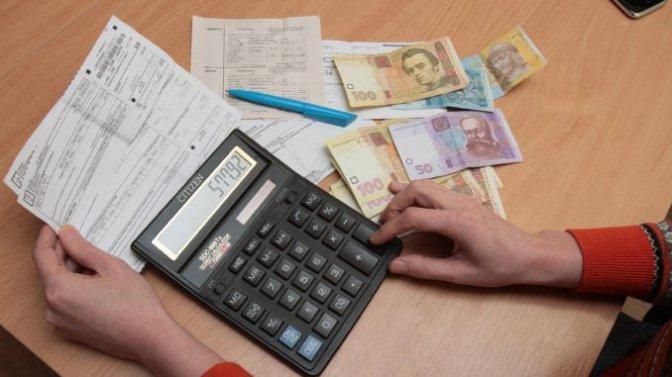 Українцям змінили критерії для призначення субсидій: дозволили тримати 100 тисяч грн на депозиті і будинок в селі