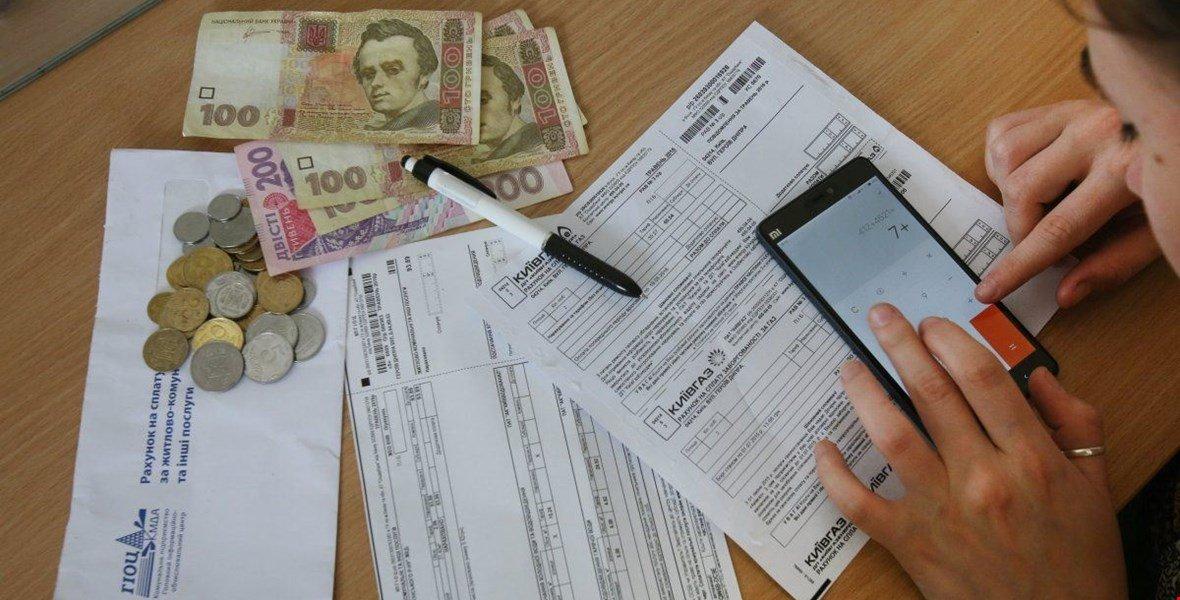 В Україні субсидії вже не встигають за комуналкою: усім державної допомоги не вистачить