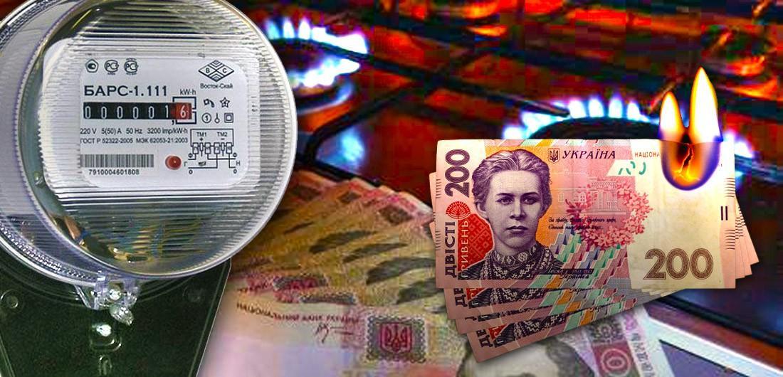 Комуналка злетіла в рази: українцям приходять платіжки з величезними нулями