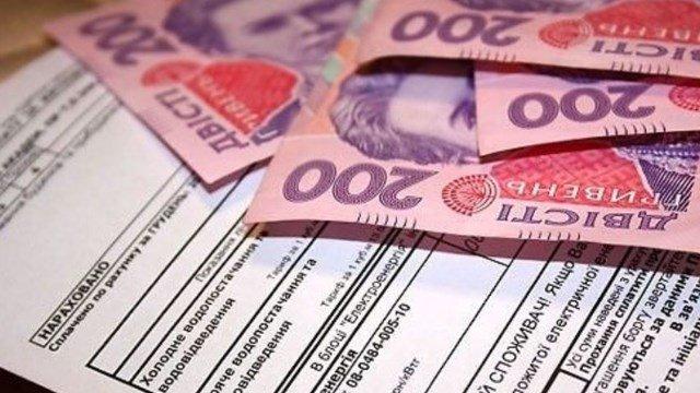 Тарифи на комунальні послуги подорожчали на 25%: які цифри побачать українці в платіжках