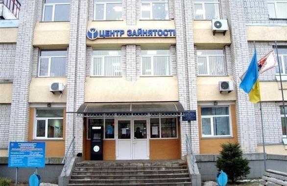 В Україні на 600 гривень збільшили розмір допомоги по безробіттю