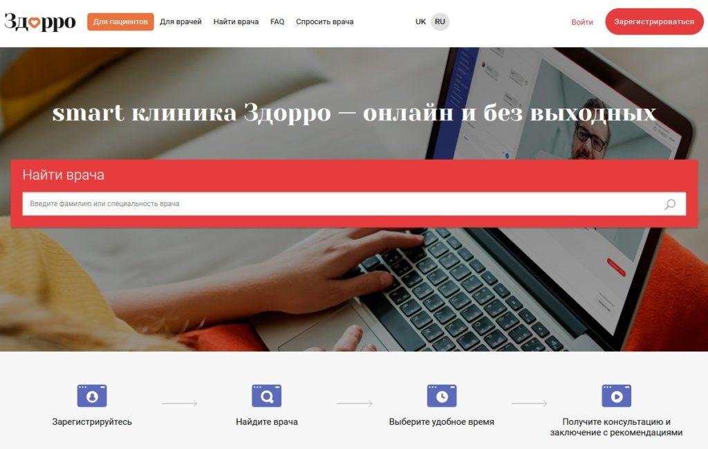 Vodafone першим в Україні запустив унікальну послугу для абонентів