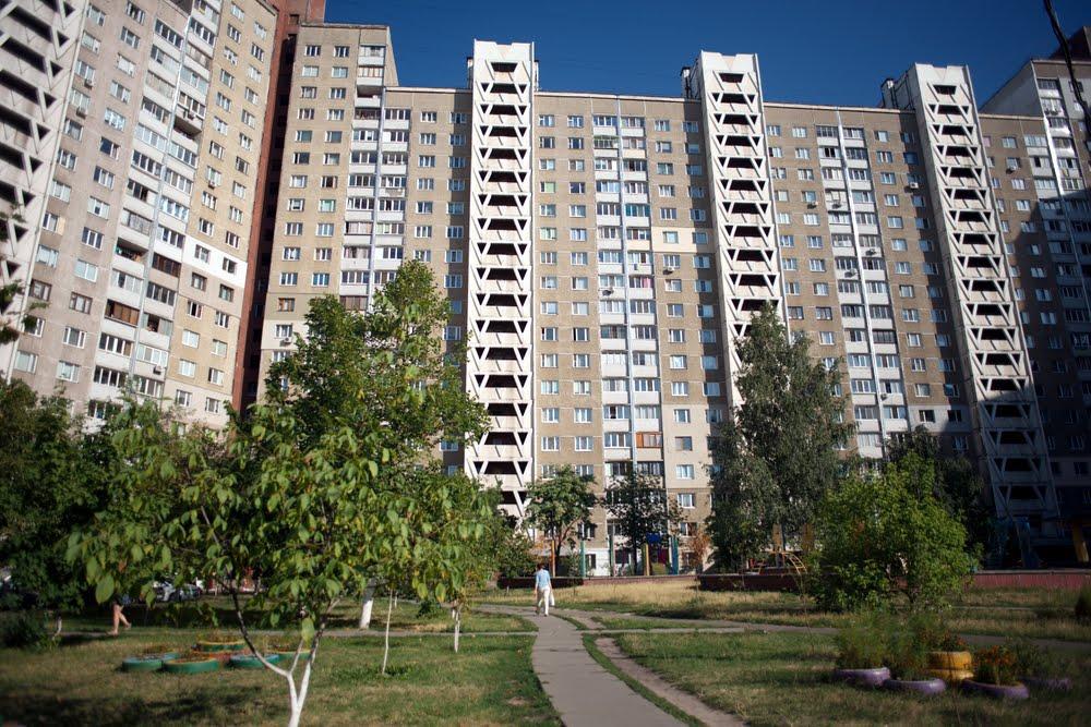 У Києві несподівано знизилися ціни на житло: подробиці