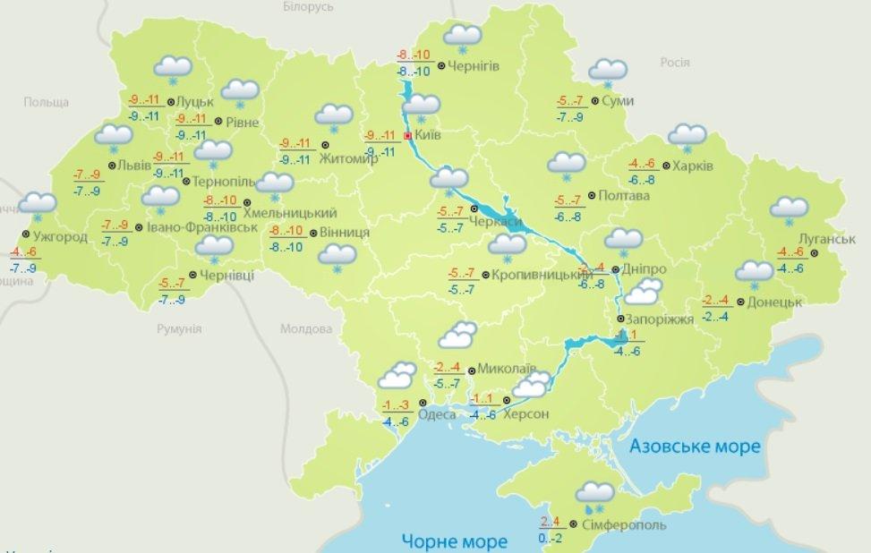 В Україні випало до 35 см снігу: які регіони продовжує замітати