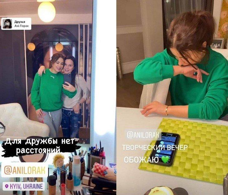 Настоящая дружба: Ани Лорак показала свою киевскую подругу, с которой поддерживает отношения даже на расстоянии