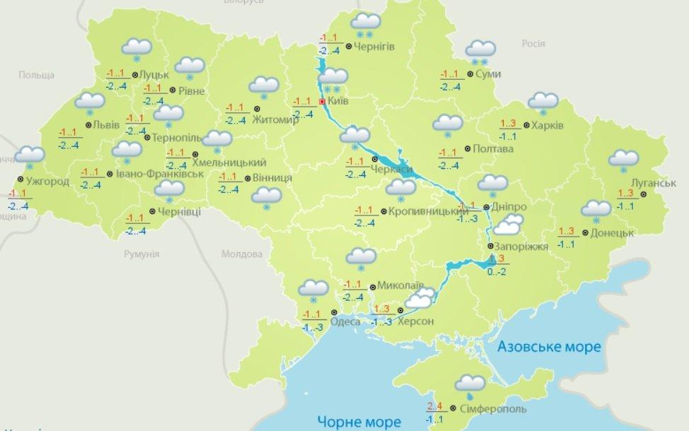 Украину накроют ураган и мощные снегопады: в каких областях зима не собирается отступать