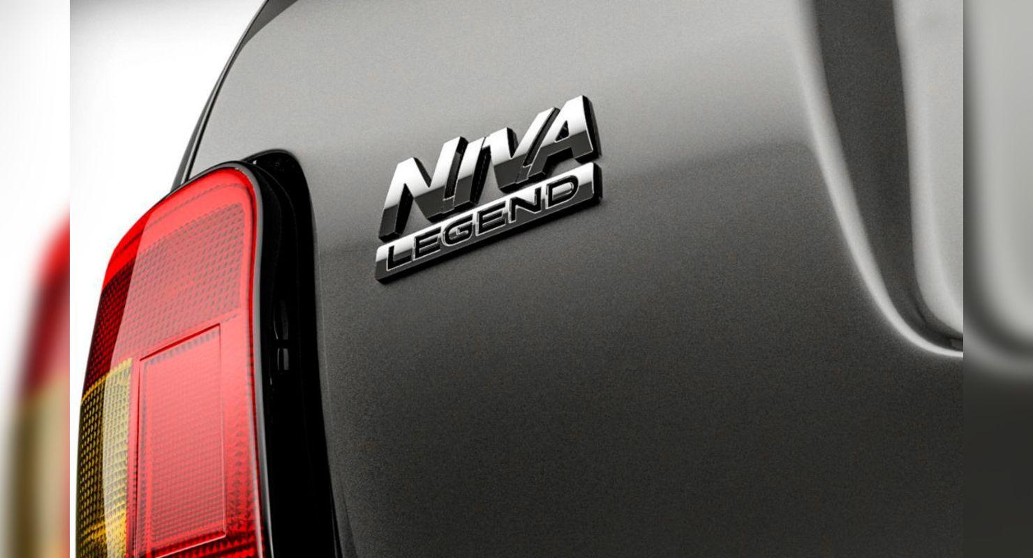 Lada 4×4 тепер називається Lada Niva Legend