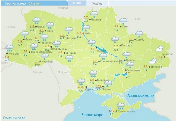 Штормовий вітер, дощ і сніг: Укргідрометцентр повідомляє про погіршення погоди