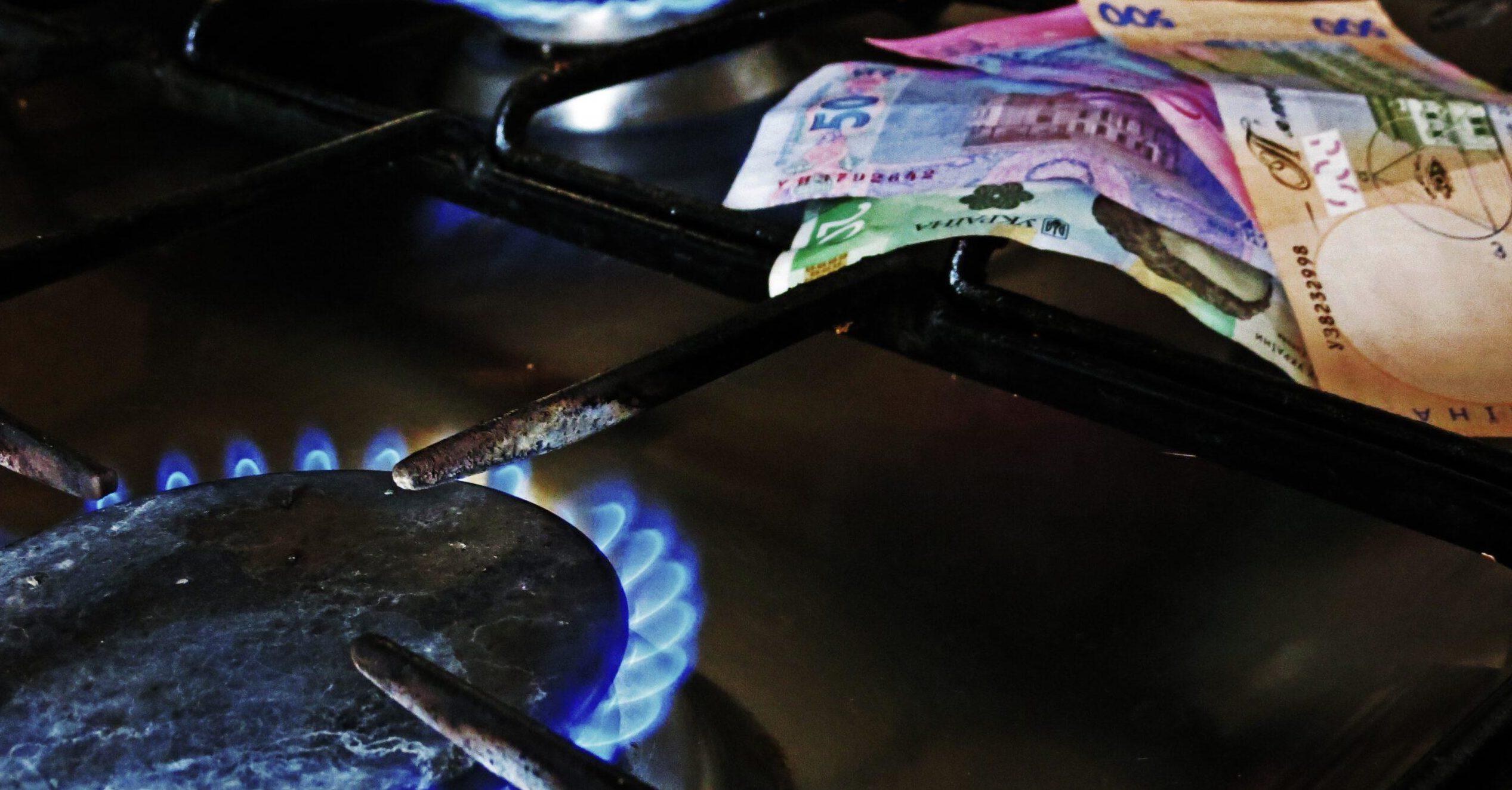 """У """"Нафтогазі"""" розповіли українцям, скільки їм доведеться доплатити за перехід на тариф """"Річний"""""""